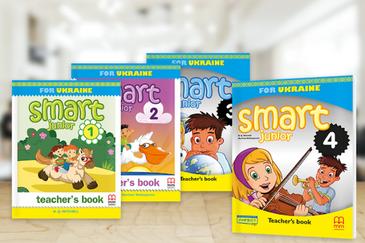Smart Junior книга для вчителя безкоштовно